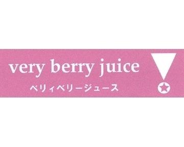 veryberry+