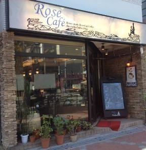 ローズカフェ(ローズカフェ) - 亀戸 - 東京都(カフェ,喫茶店・軽食,バー・バル)-gooグルメ&料理