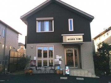 BEANS TIME(ビーンズタイム) - 八王子 - 東京都(その他(洋食),カフェ,喫茶店・軽食)-gooグルメ&料理
