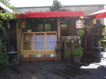 庭のパン屋さん image