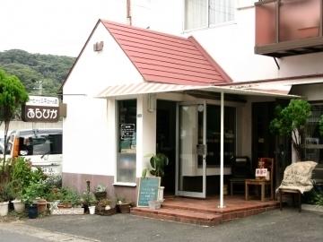 あらびかコーヒー image