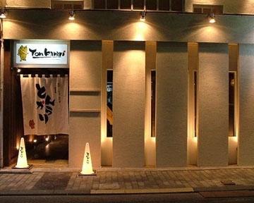 居酒屋 とんからり(イザカヤトンカラリ) - 静岡駅周辺 - 静岡県(居酒屋,その他(和食))-gooグルメ&料理