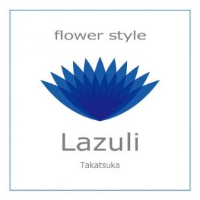 flowerstyle Lazuli(フラワースタイルラズリ) - 佐賀/鳥栖 - 佐賀県(その他(カフェ・スイーツ))-gooグルメ&料理