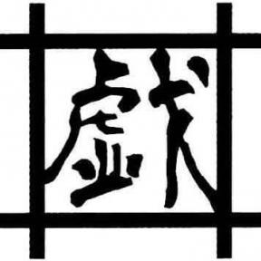 季節のうまいもんと笑酒 戯(キセツノウマイモントエグシアジャラ) - すすきの - 北海道(居酒屋,海鮮料理)-gooグルメ&料理