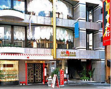 中央軒 本店 image