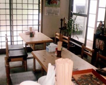 八幡屋(ヤハタヤ) - 山形 - 山形県(ラーメン・つけ麺)-gooグルメ&料理