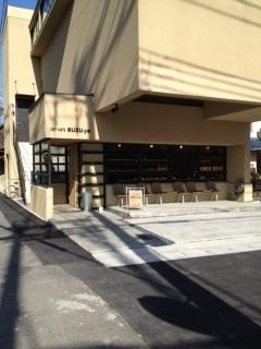 pan cafe SUZU-ya image