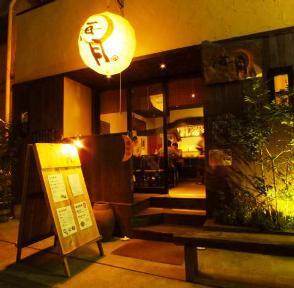 鎌倉ごはん 海月 image
