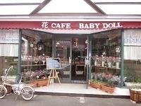 花Cafe Baby Doll