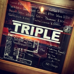 Cafe & Bar TRIPLE 【トリプル】 image