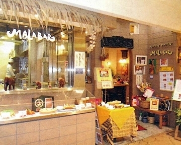 マラバール 赤羽店 image