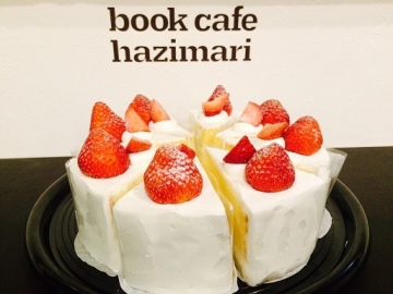 book cafe hazimari image