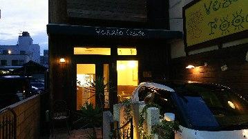 Veggie cafe-ベジ カフェ- image