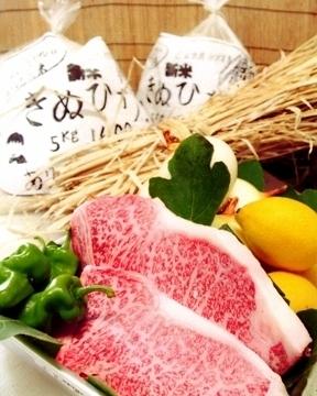 ありい亭 image