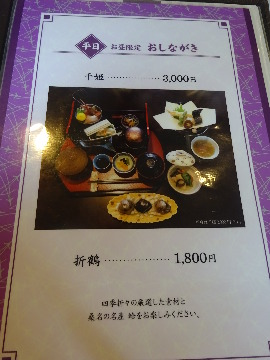 キッチン寿 image