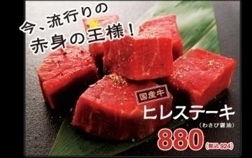 牛角 天草店 image