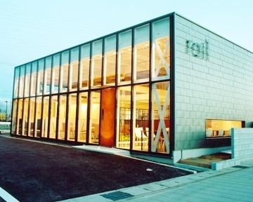 rail(レイル) - 姫路/中播磨 - 兵庫県(洋菓子・ケーキ,喫茶店・軽食,カフェ)-gooグルメ&料理