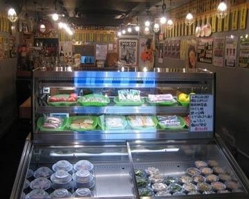 立呑酒場 魚屋よ蔵(タチノミサカバサカナヤヨゾウ) - 中野 - 東京都(居酒屋,その他(和食))-gooグルメ&料理