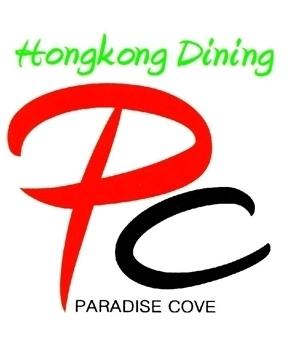 Hongkong Dining PARADISE COVE