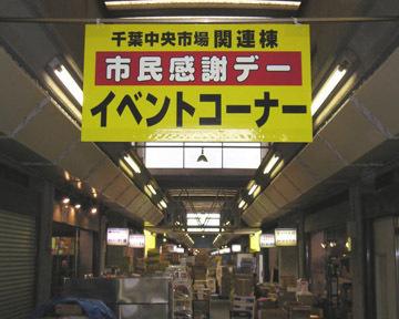 千葉の台所(チバノダイドコロ) - 千葉 - 千葉県(和食全般,中華料理)-gooグルメ&料理