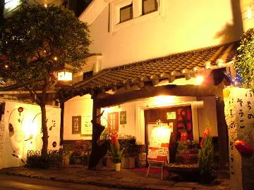 ビアレストラン 壱之倉庫(いちのそうこ) image
