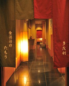 食酒活彩 多茂利(ショクシュカッサイタモリ) - 祇園/東山 - 京都府(寿司)-gooグルメ&料理