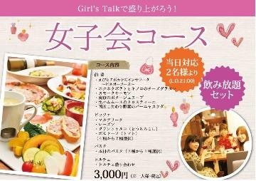 Trattria e cafe Grazia 神戸国際会館 SOL店 image