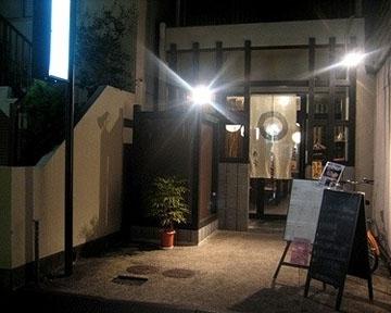 旨いもんDINNING 舞空(ウマイモンダイニングブク) - 高松市周辺 - 香川県(居酒屋,その他(和食))-gooグルメ&料理