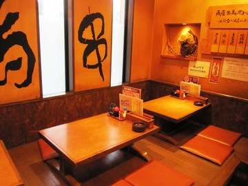 焼鳥の西屋 本店(ヤキトリノニシヤ ホンテン) - 鹿児島 - 鹿児島県(鶏料理・焼き鳥)-gooグルメ&料理