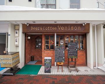 Beer&Deer Venison