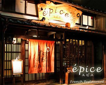 epice image