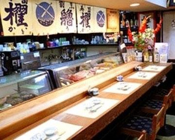 寿司 割烹 櫂艪 image
