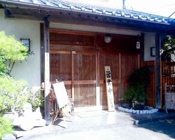 ふぐ膳(フグゼン) - 水戸 - 茨城県(ふぐ・すっぽん,うなぎ,その他(和食))-gooグルメ&料理