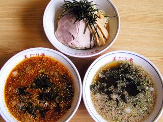 美どり亭(ミドリテイ) - 山形 - 山形県(ラーメン・つけ麺)-gooグルメ&料理