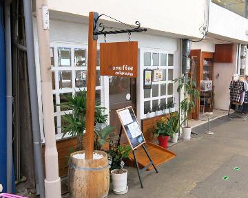 カフェ&キッチン コムヒー image