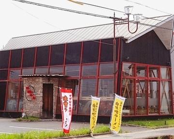 すずなり(スズナリ) - 古河 - 茨城県(飲茶・点心・餃子,ビアホール・ビアガーデン,ラーメン・つけ麺)-gooグルメ&料理