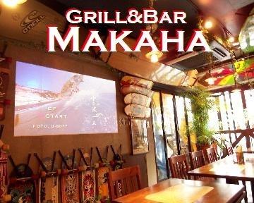 MAKAHA(マカハ) - 初台/代々木上原 - 東京都(欧風料理)-gooグルメ&料理