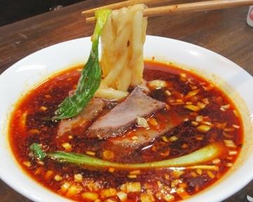 中華料理金豊