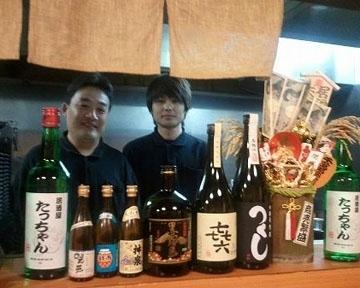 居酒屋たっちゃん image