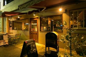 門司の駅前Cafe喫茶 BONGO image
