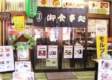 観光館文福 image