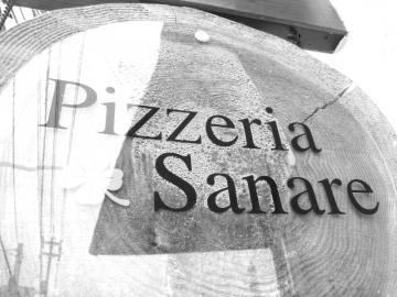 Pizzeria・Sanare(ピッツェリアサナーレ) - 鳥取 - 鳥取県(パスタ・ピザ)-gooグルメ&料理