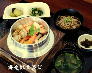ながくら(ナガクラ) - 軽井沢/小諸 - 長野県(丼もの・釜飯,その他)-gooグルメ&料理