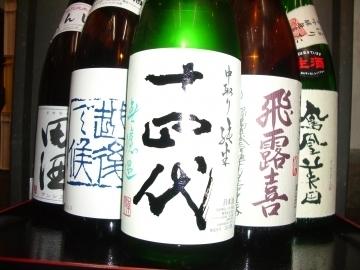 和由(ワユウ) - 田端/駒込/巣鴨 - 東京都(居酒屋,その他(和食))-gooグルメ&料理