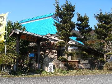喫茶 青い屋根 image