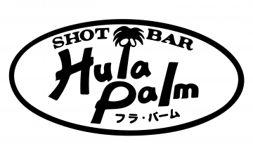 Hula Palm(フラパーム) - 松戸/柏/野田 - 千葉県(バー・バル,その他(お酒))-gooグルメ&料理