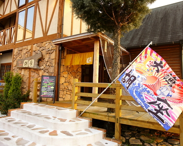 胡座~agura~ 本店(アグラ ホンテン) - 湖東/湖南 - 滋賀県(海鮮料理,鶏料理・焼き鳥,居酒屋)-gooグルメ&料理