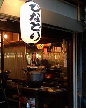 ひな鳥 1号店(ヒナドリイチゴウテン) - 新宿歌舞伎町 - 東京都(鶏料理・焼き鳥)-gooグルメ&料理