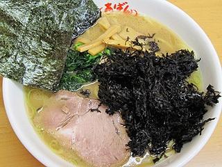 横浜ラーメン あばん(ヨコハマラーメンアバン) - 大宮 - 埼玉県(ラーメン・つけ麺)-gooグルメ&料理