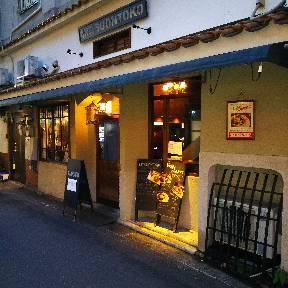 cafe MATSUONTOKO カフェ マツオントコ image